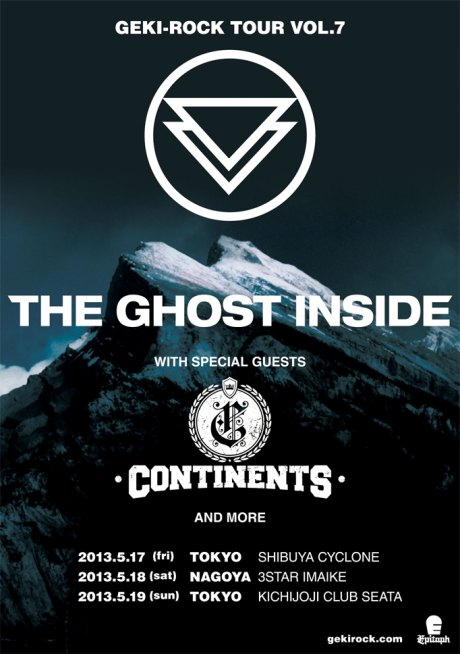 The Ghost Inside Japan Tour